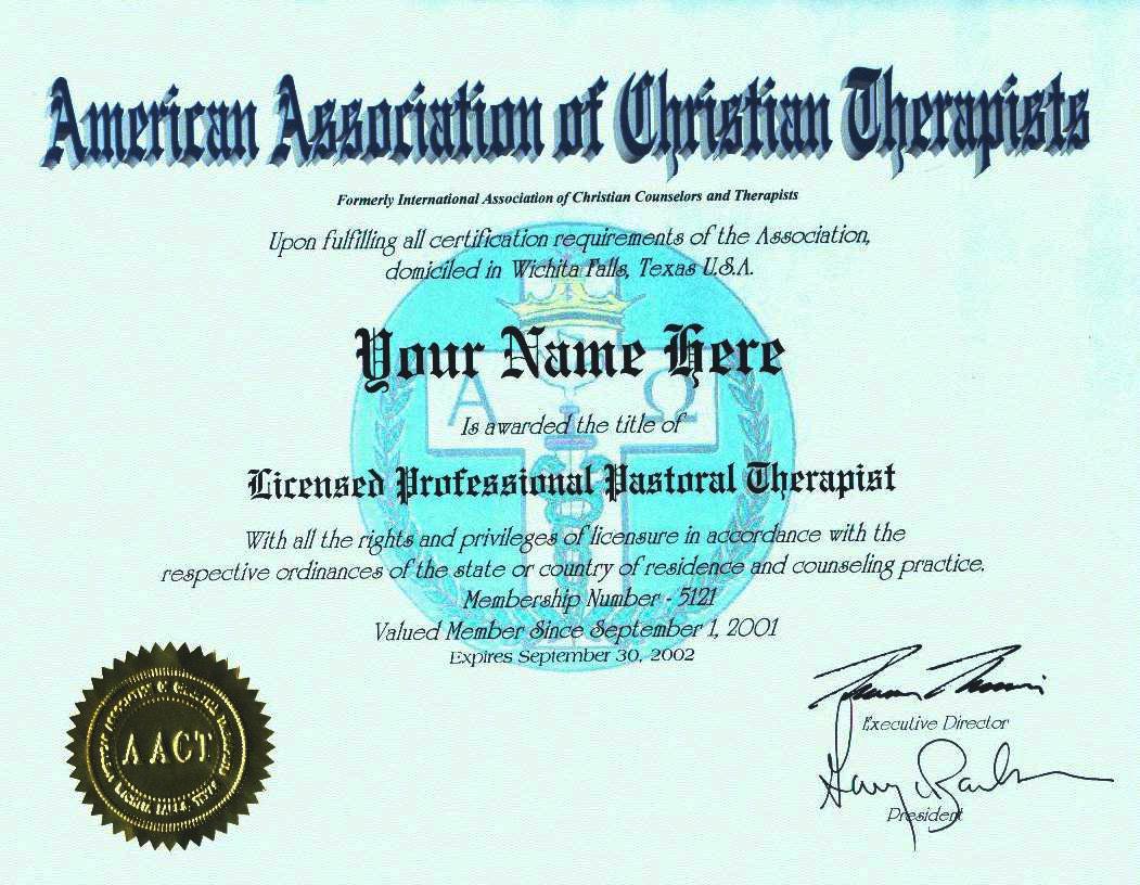 Advanced Certification Levels